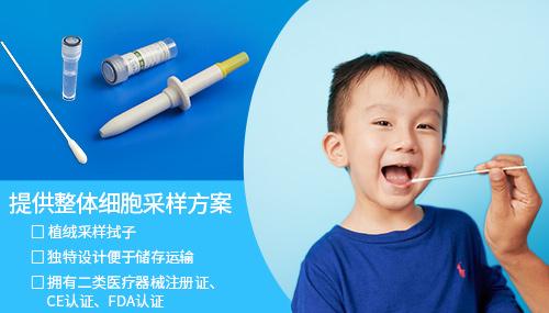 深圳市麦瑞科林科技有限公司