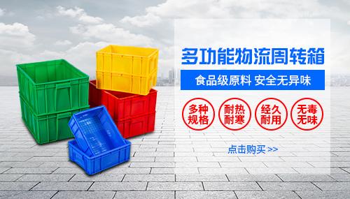 东莞市怡长兴塑业有限公司