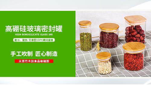 东莞市骏峰玻璃制品有限公司