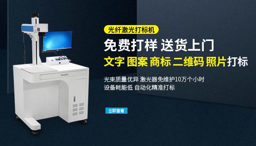 深圳市宏镭激光科技有限公司