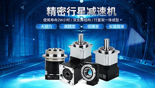 东莞市锐鑫机电有限公司