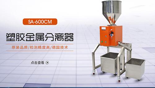 广东海曼检测设备有限公司