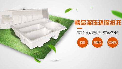 深圳市金超人包装材料有限公司
