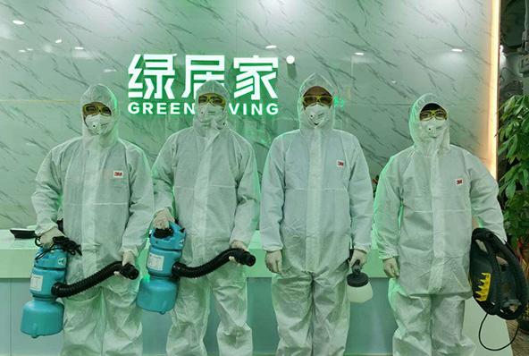 绿居家《中国环保行业十大影响力品牌》