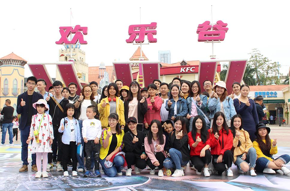 深圳欢乐谷活动