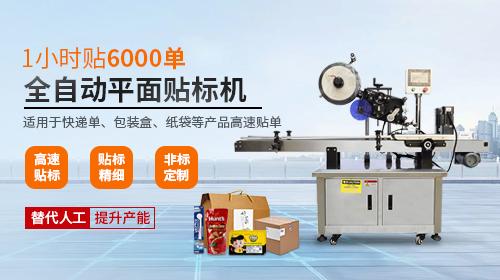 东莞市胜天自动化科技有限公司