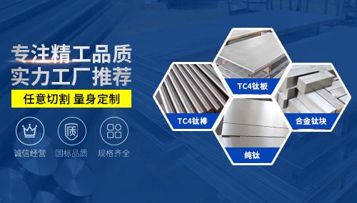 深圳市汉诺日金属科技有限公司
