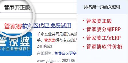 广州中宸软件有限公司