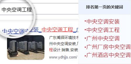 广东禹铎环境技术发展有限公司