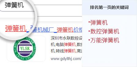 深圳市永联数控设备有限公司