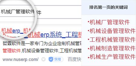 东莞哲霖信息科技有限公司