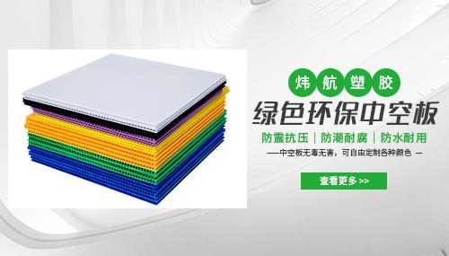 东莞市炜航塑胶制品有限公司
