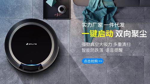东莞市三微电子科技有限公司