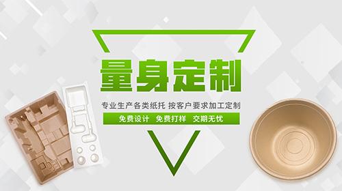 东莞市金牌包装材料有限公司